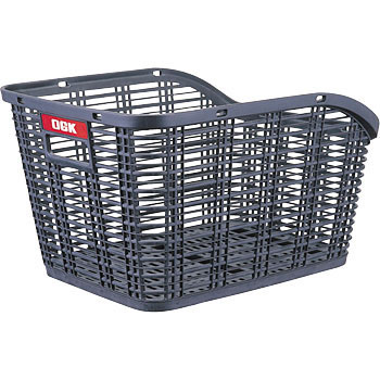 Rear Basket With Handle