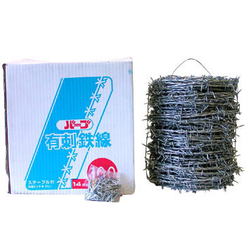 Barbed Wire Uni Chromate