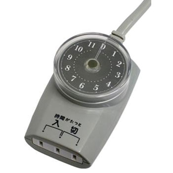 Timer Switch With Cord 01