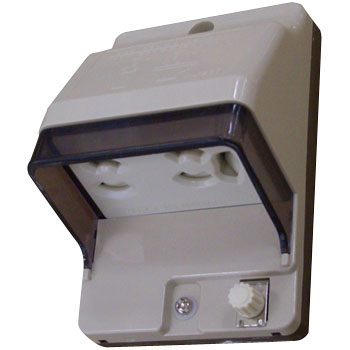 Earthing Rainproof Outlet