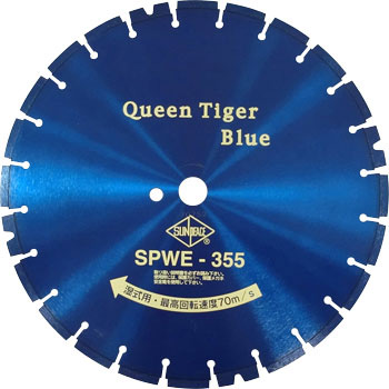 Queen Tiger Blue