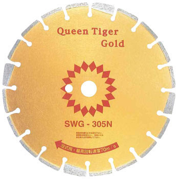 Queen Tiger Gold