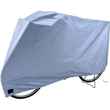 Tear-Resistant Fabric Deluxe Cycle Cover