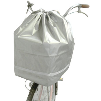 Front Basket Cover Pika-Gx Drawstring Type