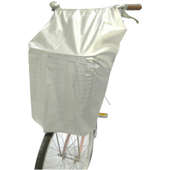 Front Basket Cover Pika-Gx Rain Cover Type
