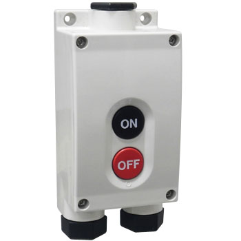Push-button switch for outdoor (rainproof type)
