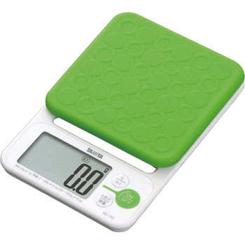Digital Cooking Scale