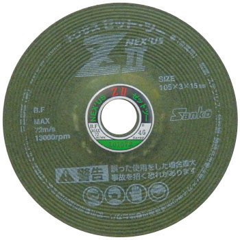 "Grinding Wheel, ""Nexus Zet Saw"""