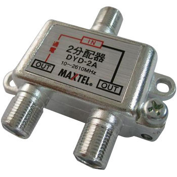 Small Die Cast Distributor, Single Terminal Current