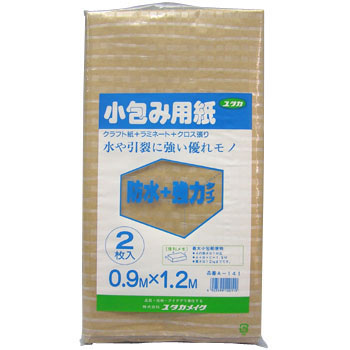 Package Paper