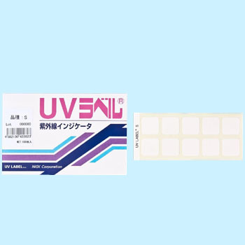UV Detecting Label