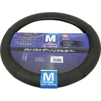Steering Wheel Cover Max Leather