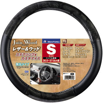 Steering Wheel Cover Join Wood