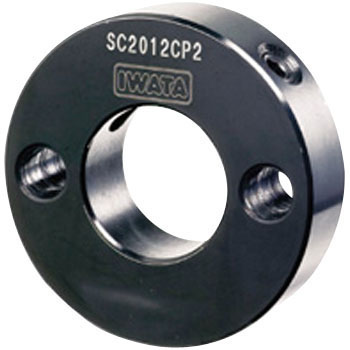 Shaft Collars Set Screw, with 2 Holes
