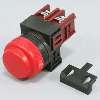 25phi protrusion rubber cover with switch