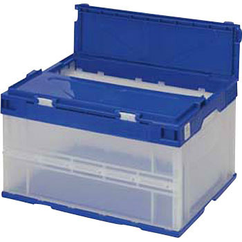 Folding container Lid Integrated 50L