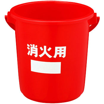 Fire Plastic Bucket No.10