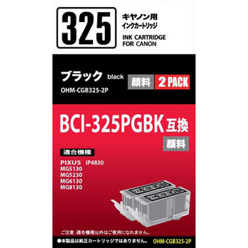 Ink Cartridge Canon BCI-325 Type, Compatible