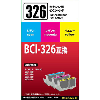 Ink Cartridge Canon BCI-326 Type, Compatible