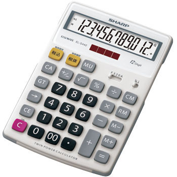Large Rubber Fit Calculator