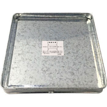 18L Square Can Lid