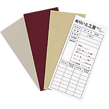 Sample Color Cards