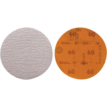 Sanding Paper, Smooth Paper