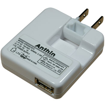 USB AC Adapter, Gemini/Orion