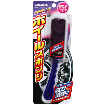 "Wheel Wash Sponge, ""Purple Magic"""
