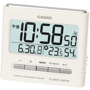 Digital Atomic Wall Clock, Thermo Hygrometer