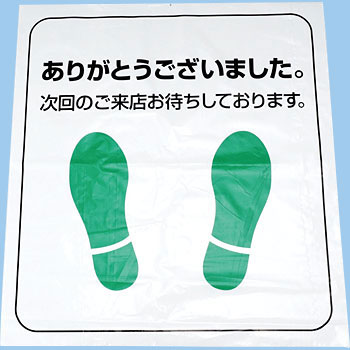 Plasrtic Disposable Floor Mat