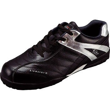Safety Shoes GW21