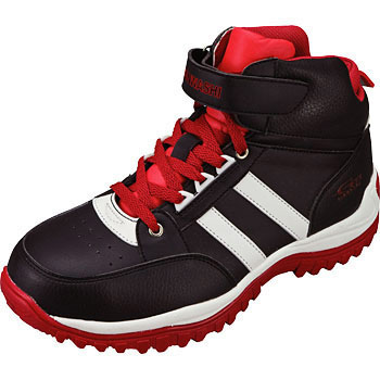 Safety Shoes GW61