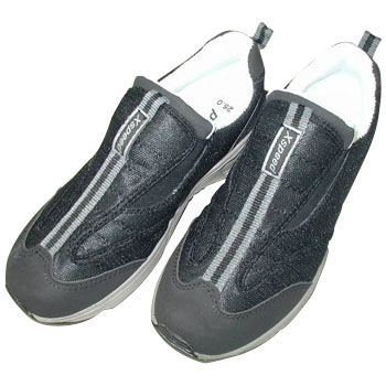 Sneakers for Work, Slip-On1530