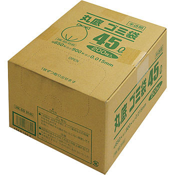 Round-Bottom Garbage Bag, With Box