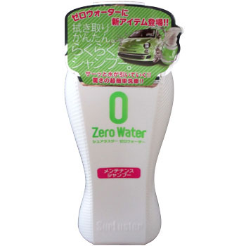 "Car shampoo ""Zero water"""