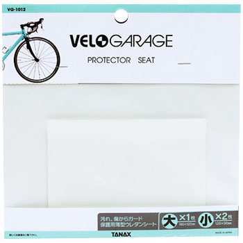 Bike Protection Film