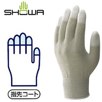Antielectricity Top Fit Gloves