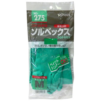 "Nitril Gloves, ""Solvex No.275"""