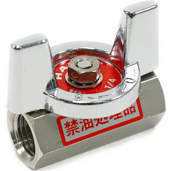 Stainless steel oil-free processing ball valve (butterfly handle) (Standard bore)