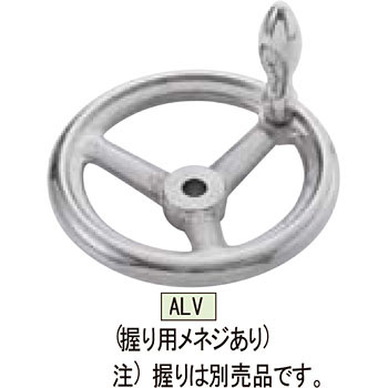 ALV Bell-Sharped Aluminum-Hand Drive Vehicles