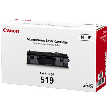 Toner Cartridge 519, Genuine