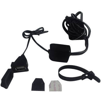 MC Signal Waterproof Power Adapter 5V USB Station