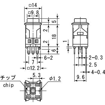 Push Button Switch Non Lock, LED MS-800 Series