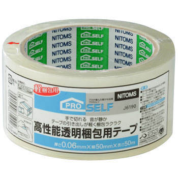 Tape For High Performance Transparent Packing
