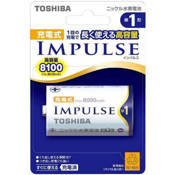 Recharging Impulse D