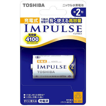 Recharging Impulse C