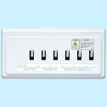 Additional Distribution Board