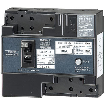 JIS Compatible Dimensions, Neutral Electrode 2 Screw Earth Leakage Circuit Breaker