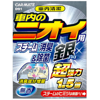 Airconditionar Deodorant Steam Type Car Deodorant